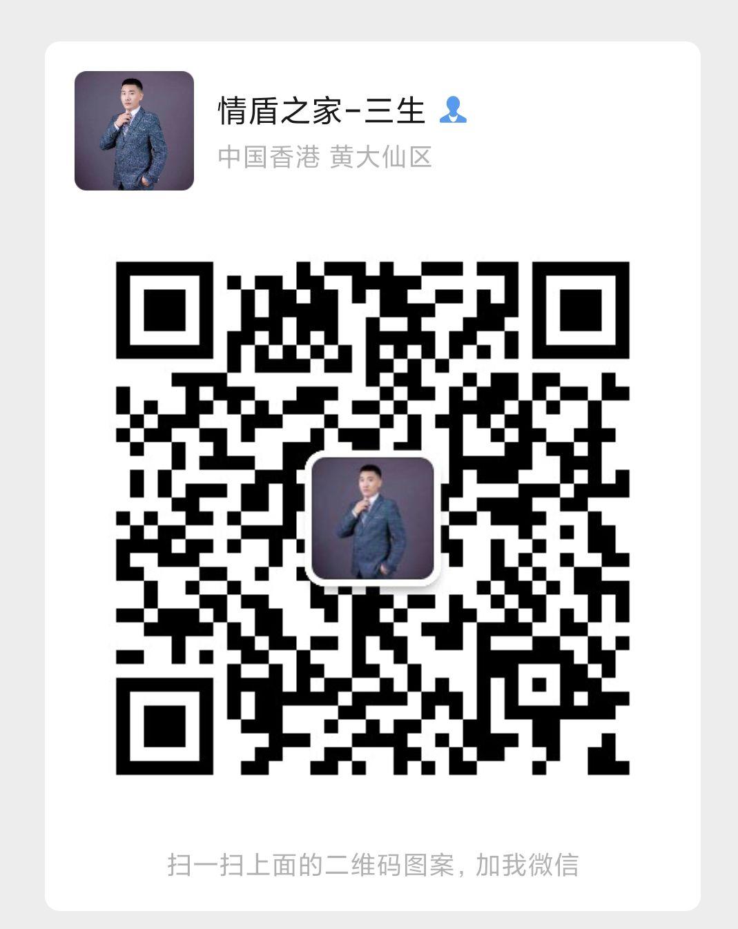 QQ图片20210707184936.jpg