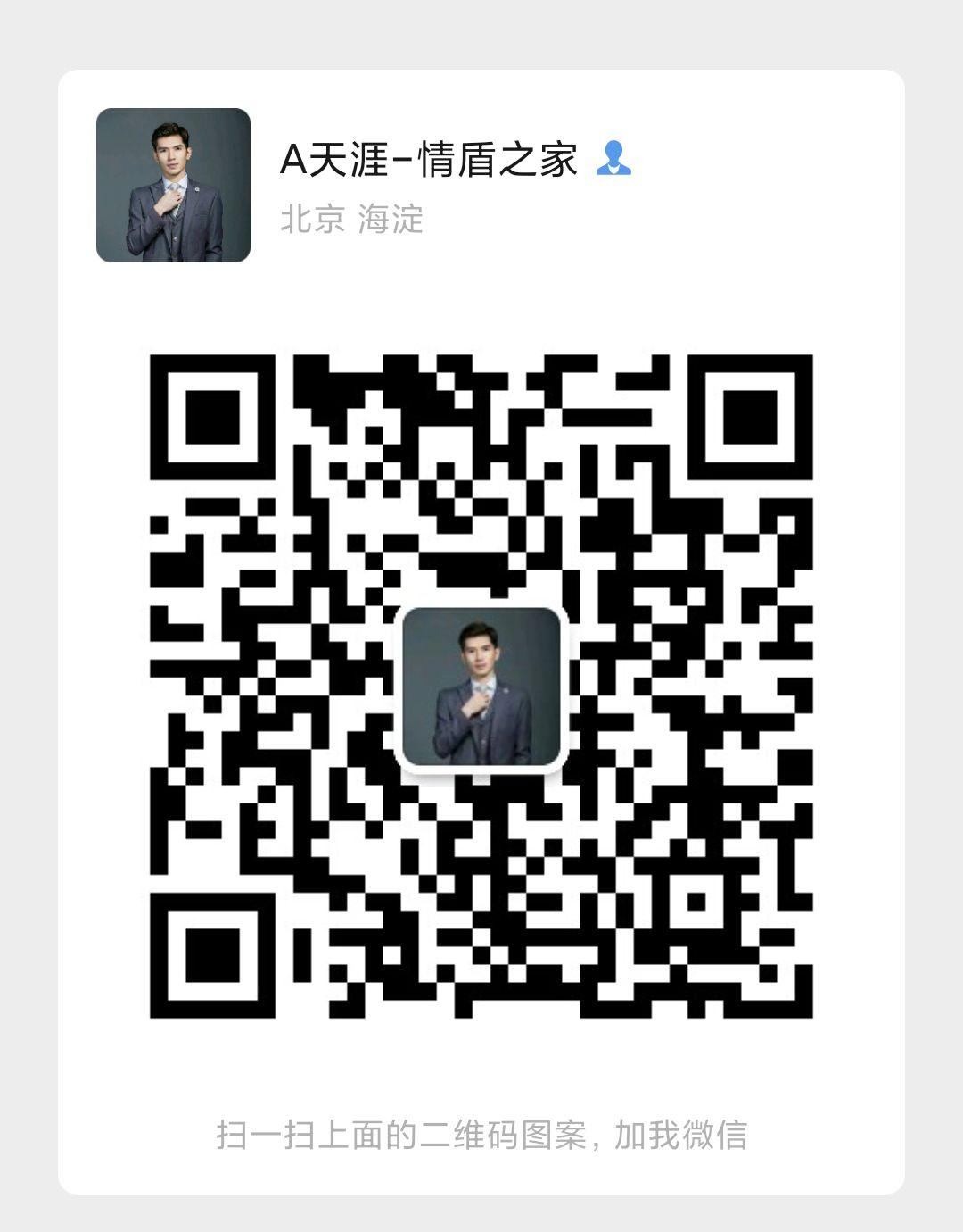 QQ图片20210715132449.jpg
