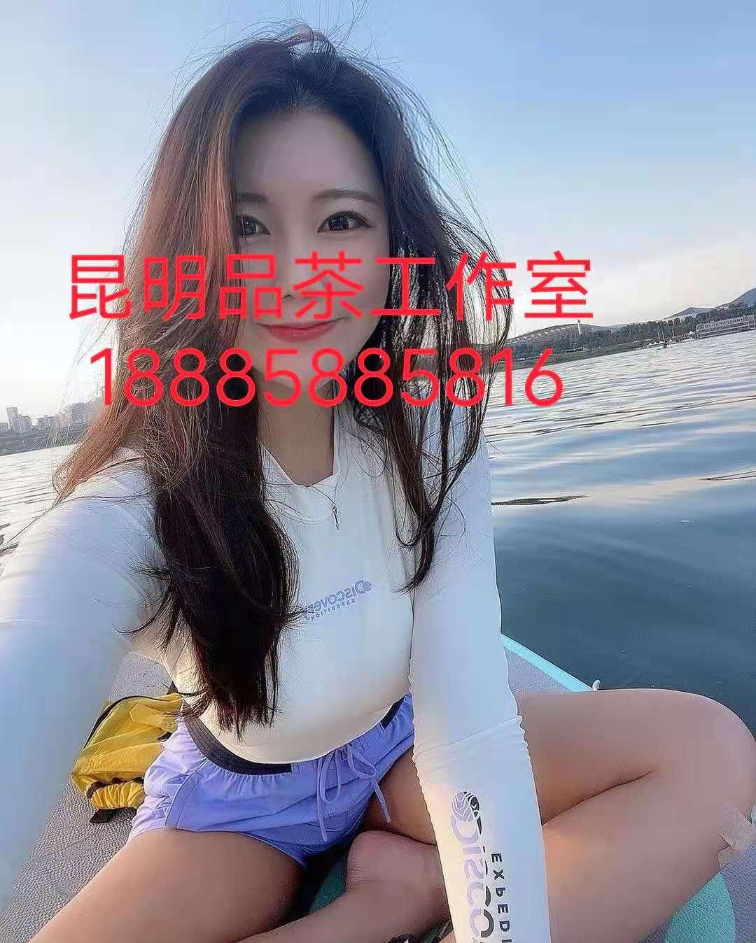 微信图片_20210816061133.jpg