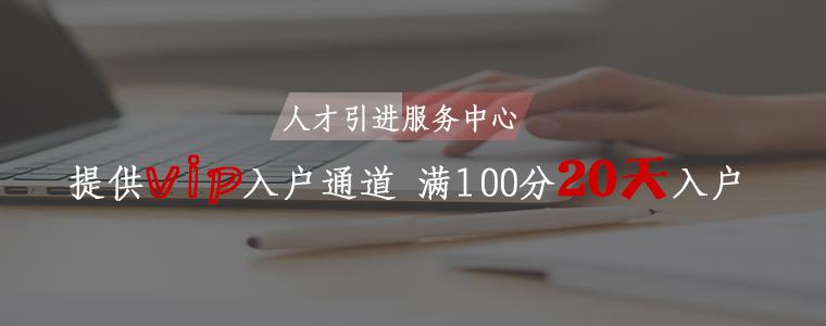 5a7acca33d218_看图王.png