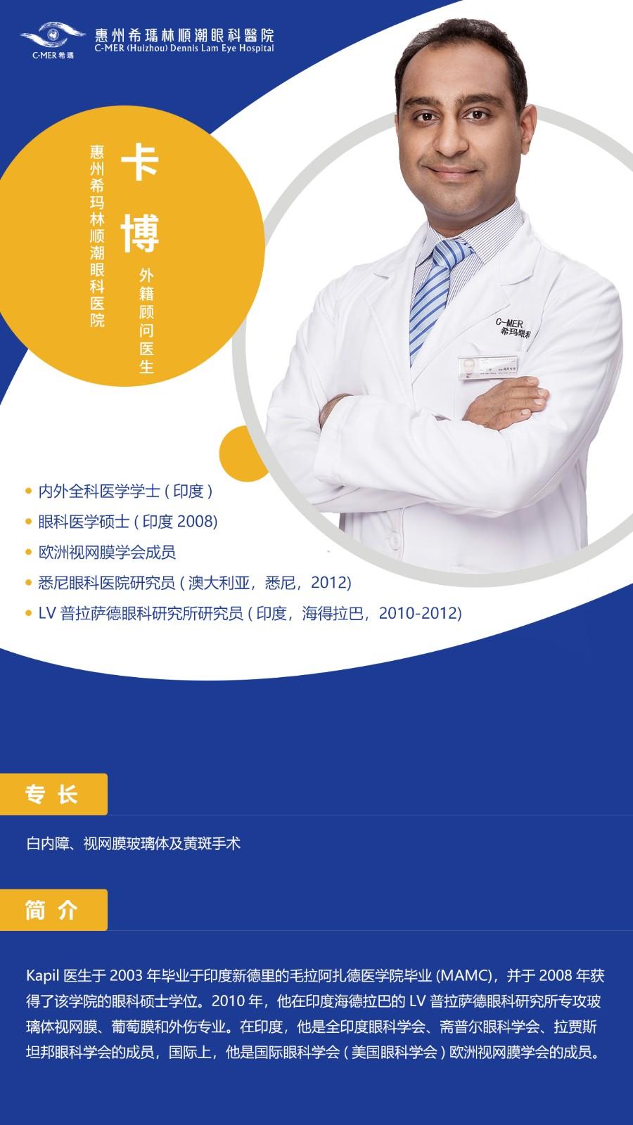 """惠州希玛眼科医院:白内障要等""""成熟""""才适合做手术?"""