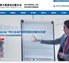 广东高胜互联科技有限⎝www.gdgaosheng.cn⎠