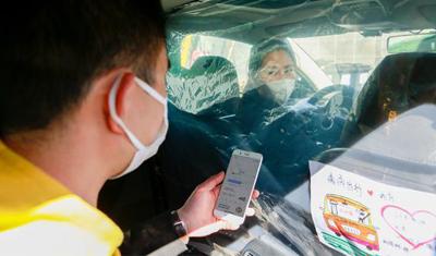 滴滴:疫情期间乘客不戴口罩,司机有权拒载