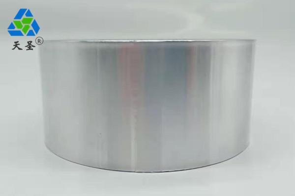 苏州铝箔胶带生产厂家