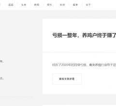 青草资讯⎝www.99hong.cn⎠