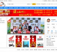 全球摩托车网⎝www.qqmtc.com⎠