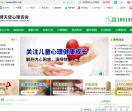 北京心理咨询工作室