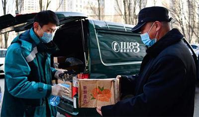 1月邮政行业业务收入747.5亿元,同比下降12.4%