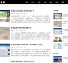 乐友文学网⎝www.loyoo.com.cn⎠