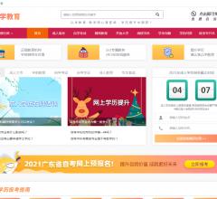 成人在职学历提升⎝http://www.zclianqi.com⎠