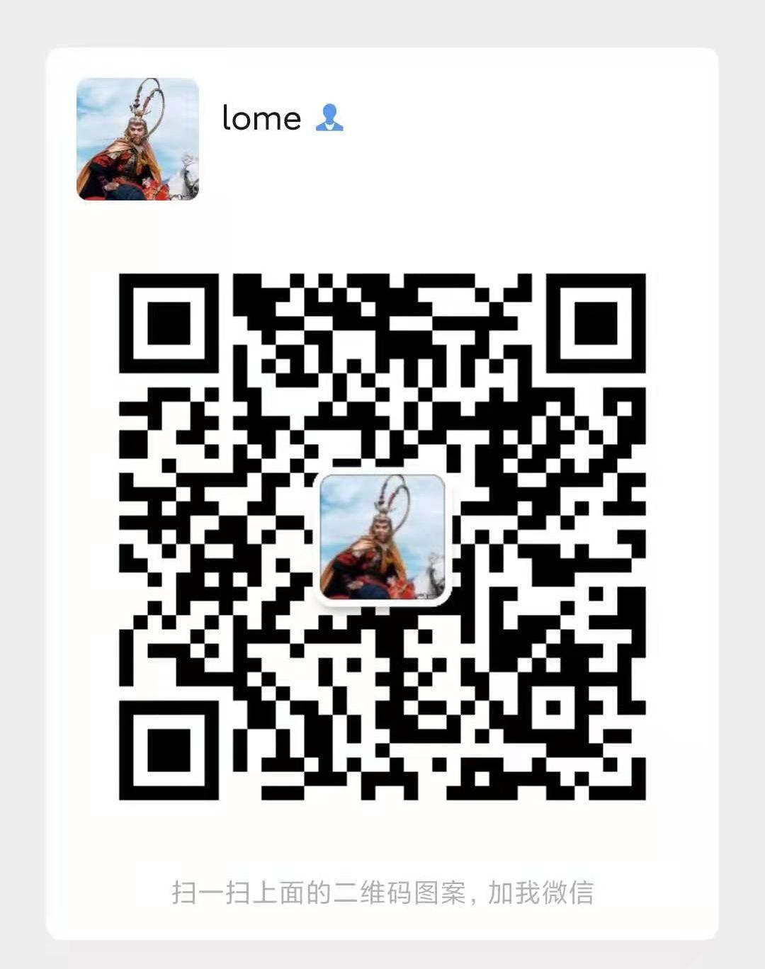 QQ图片20210820183018.jpg