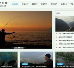 九州钓鱼网