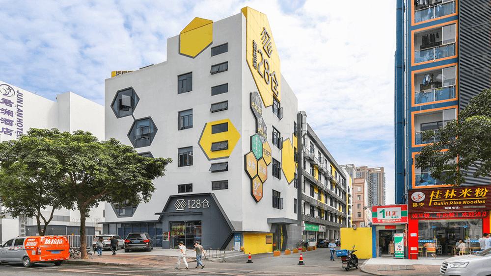 硬核:2020年深圳这些写字楼和园区全年免租
