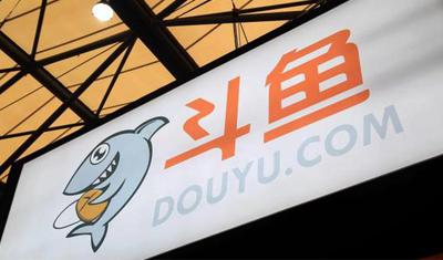 斗鱼表现最差的5家IPO之一遭美国三家律师事务所调查