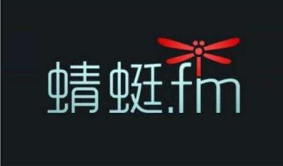 蜻蜓FM获小米战略投资,共同打造AIoT智能音频生态