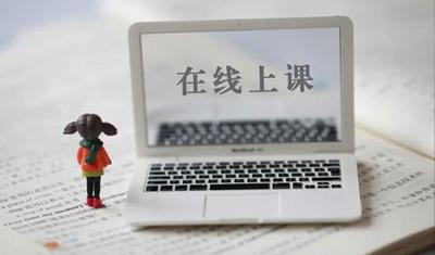 """特殊时期创业,在线教育借宅家""""东风""""快速发展"""