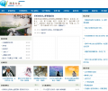 娱乐网名站
