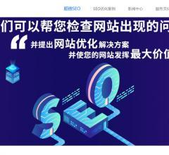 佛山市万迪网络科技⎝www.shundeseo.com⎠