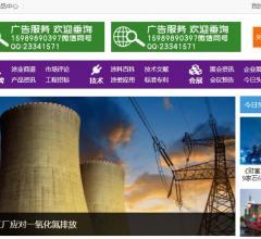 中国涂料在线⎝www.coatingols.com⎠