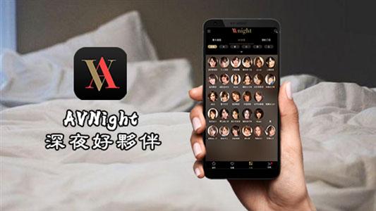 爱威奶视频播放器app_完美重置版