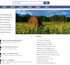 智慧教育网⎝www.zhijiaoyun.org⎠