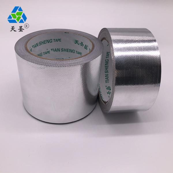 江苏铝箔胶带生产厂家
