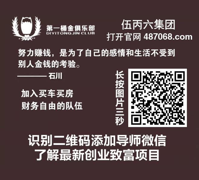 """上海推""""新地王""""底气:非典前后上海房价走势"""