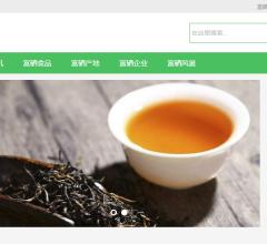 中国富硒产业网⎝www.fxcyw.cn⎠