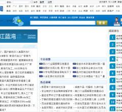 陕西新闻网