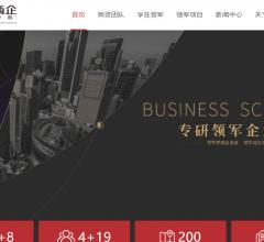 领军商企丨研究中心⎝www.lingjun.com.cn⎠