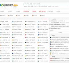 北纬十度秒收录-最新网址:http://shiduseo.net查询数据