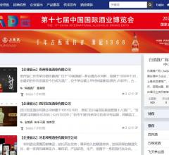 白酒推广网⎝www.baijiu.org.cn⎠