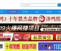 我爱QQ网