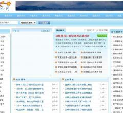 湖北新闻网⎝http://www.hubeixiangfa.com⎠