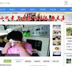 重庆新闻网⎝http://www.wsmhw.com⎠