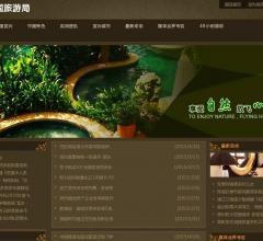 异型咨询⎝www.zlinjianwei.cn⎠