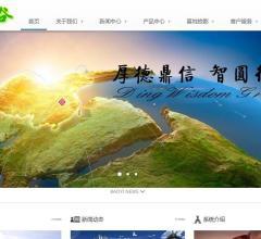 霍山旅游网⎝http://www.chinahuoshan.cn⎠