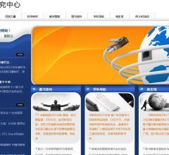 国家检测文书⎝www.lidengyi2.com.cn⎠