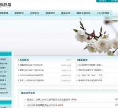 非成商贸⎝www.zlishangqing.cn⎠