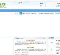 宁国论坛⎝http://www.ningguoluntan.com⎠