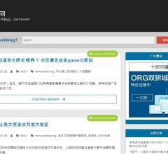玩伴游戏网⎝http://www.wanban.org⎠