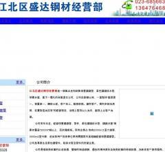 靖远网⎝http://www.jingyuanbbs.com⎠