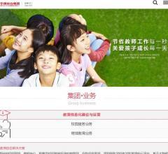 全通教育⎝http://www.qtone.cn⎠