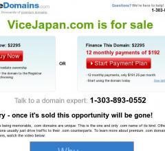 日本鬼子⎝http://www.vicejapan.com⎠