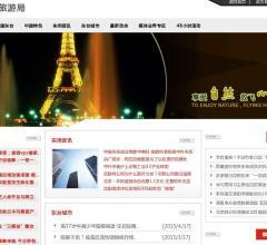 董涛中国信息⎝www.linyanying.com.cn⎠