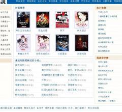 中国穷游网⎝http://www.go2cn.com⎠