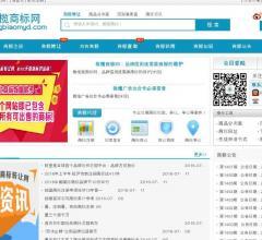 广州注册商标⎝http://www.shangbiaomyd.com⎠