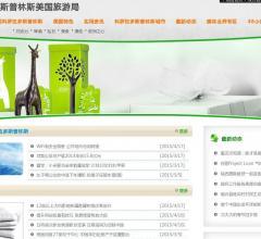 科罗拉信息⎝www.blixuelian.com.cn⎠