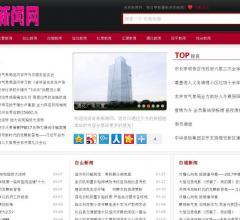 吉林新闻网⎝www.yx667.com⎠