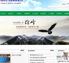 商机在线网⎝http://www.shangji518.cn⎠